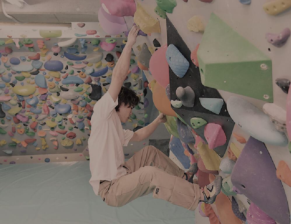 神奈川最大級のボルダリングジム