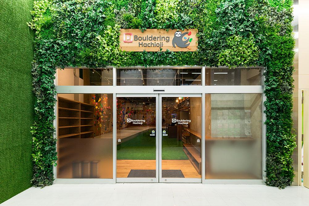 Dボルダリング八王子店はキッズにもおすすめの施設です