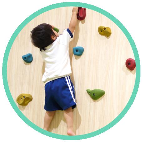 どもが登れるように、子ども向けのボルダリングウォールを設置したい
